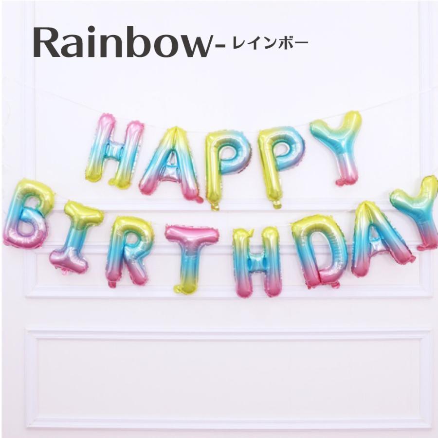 誕生日 バルーン HAPPY BIRTHDAY  文字 風船 バースデー 誕生日パーティー サプライズ セレクト ペット 記念 安い 飾り shimi-store 12