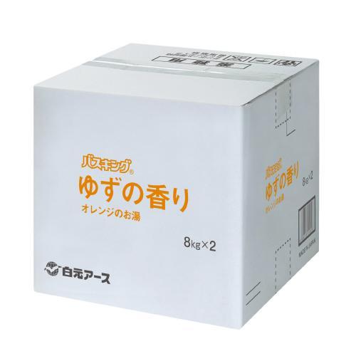 業務用入浴剤バスキング ゆずの香り 16kg 01000 お得な10パック