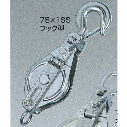 スリーエッチ ステンレススナッチ(フック型) 125×1SS