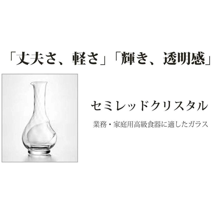 東洋佐々木ガラス ワインクーラー クリア 450ml セレーブル 小 氷ポケット付 日本製 61232|shimizunet004