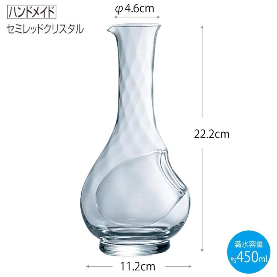 東洋佐々木ガラス ワインクーラー クリア 450ml セレーブル 小 氷ポケット付 日本製 61232|shimizunet004|03