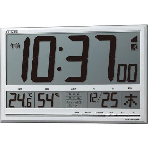 シチズン 置き ・ 掛け時計 電波 大型 デジタル ペールナビ 温度 ・ 湿度 カレンダー 表示 白 (パール色) CITIZEN 8RZ1