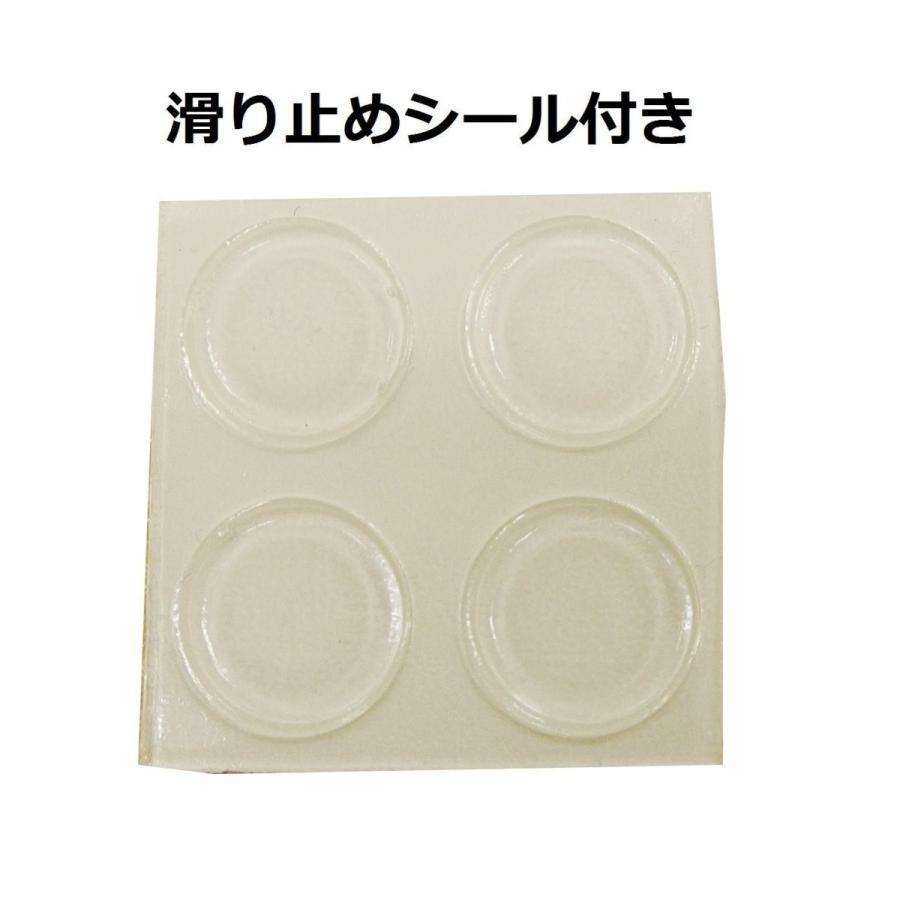 日本エムテクス エッグタイルバスマットUFUFU(ウフウフ) 卵の殻 吸水バスマット