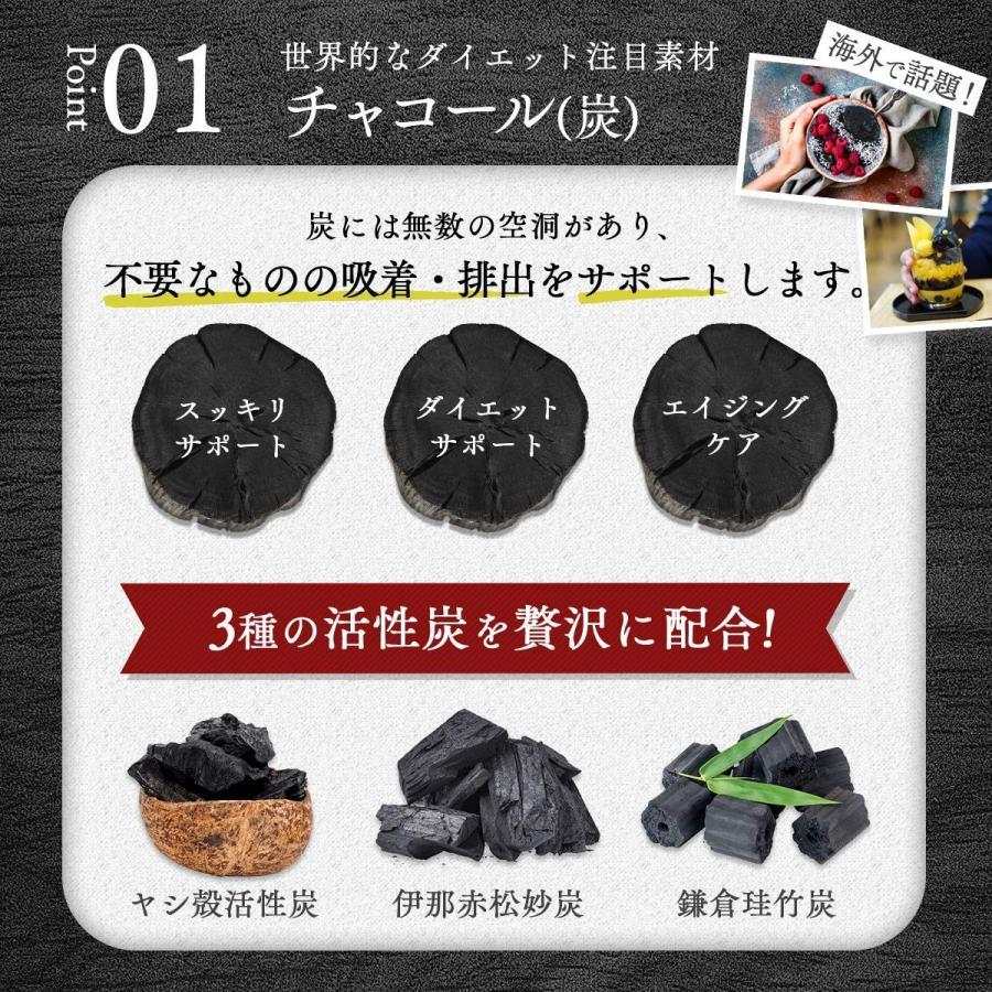ベジエ ベジバリア塩糖脂ブラック 180粒 shimizunet004 03