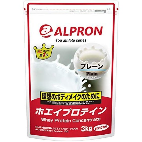 アルプロン ホエイプロテイン100 3kg約150食無添加 プレーン(WPC ALPRON 国内生産)