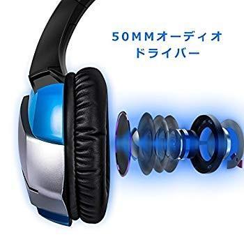 Gamguy ゲーミングヘッドセット マイク付け ゲーム用 LEDヘッドホン USB 3.5mmプラグ 高音質 PC PS4 xbox on