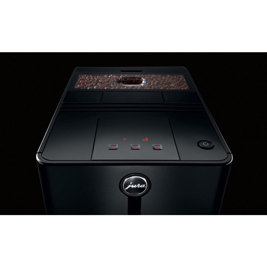 最大の割引 jura(ユーラ) jura(ユーラ) 全自動コーヒーマシン ENA ENA 1 Micro 1 ブラック, シママチ:f6df5fab --- grafis.com.tr