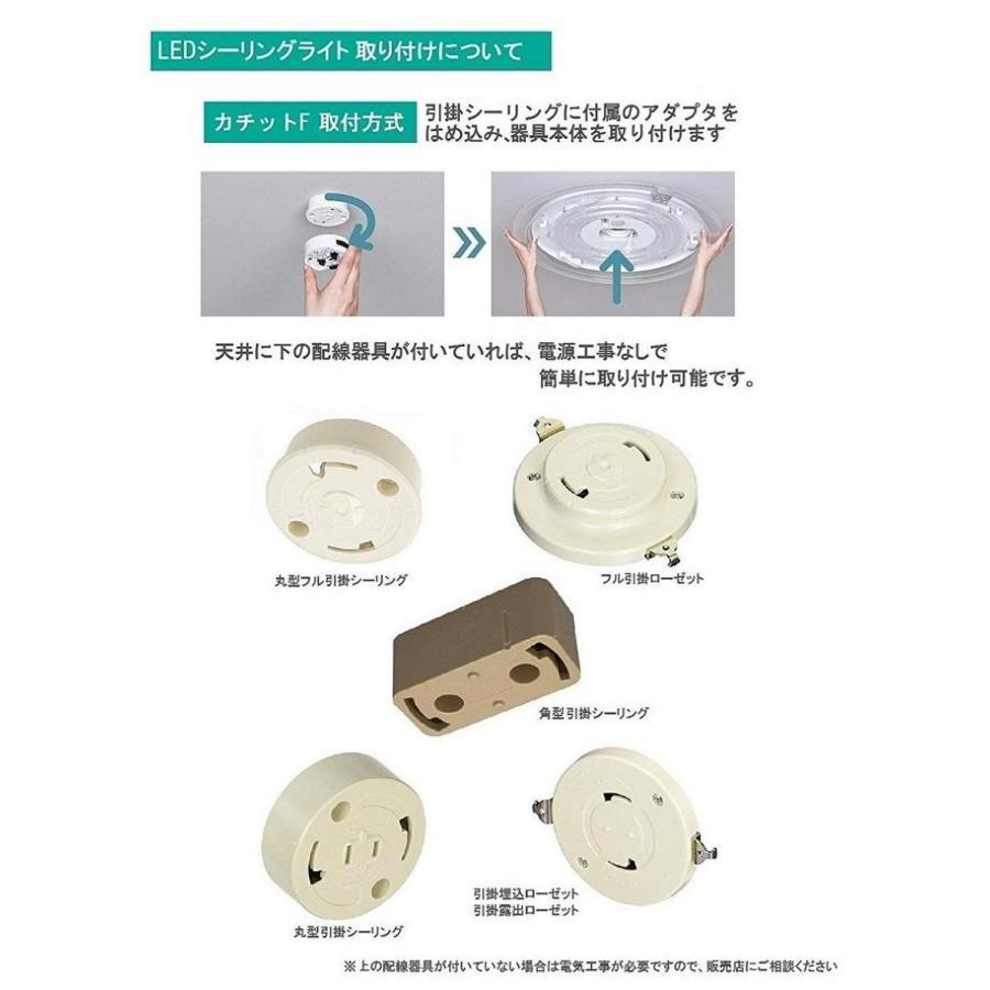 パナソニック LEDシーリングライト プルスイッチ付 調光タイプ ~6畳 HH-CA0617D