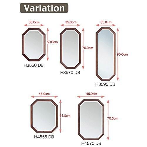 吊鏡 H3550-DB
