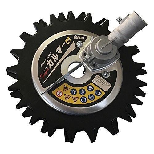アイデック スーパーカルマーPRO (ワイド刃仕様 φ280mm) ASK-V28