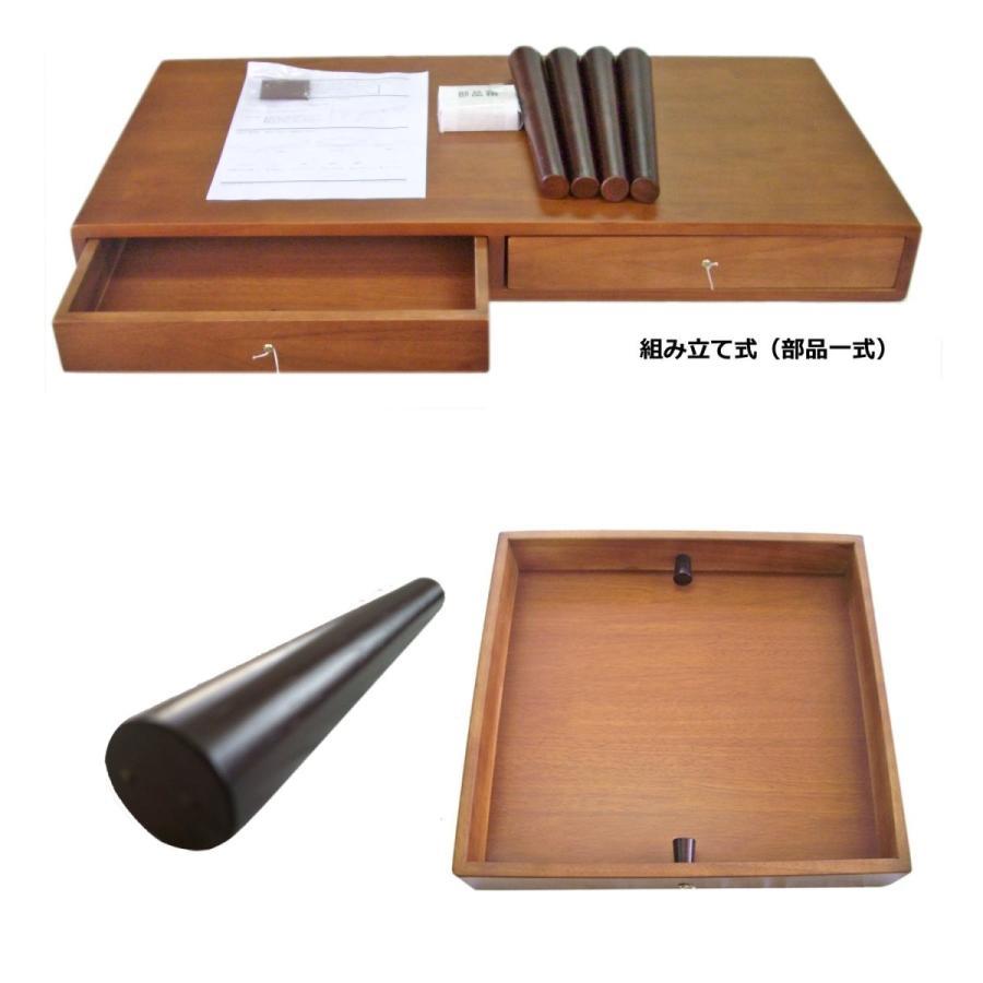 センターテーブル ココア テーブル 木製 木製 KOKOA-T