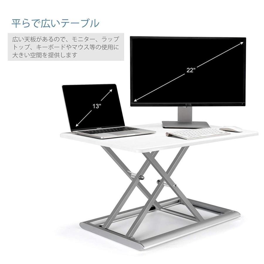 Viozon高さ調整可 昇降式多機能畳 昇降式多機能畳 オフィスワークテーブル/デスク/食卓 ダイニングテーブル 折りたたみ無段階座位立位両用オフィスワーク