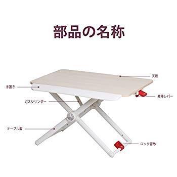 Salcar スタンディングデスク 上下昇降デスク リフトアップデスク 昇降テーブル 60*36 ガス式 5段階高さ調節 立ち座り両用 パソ
