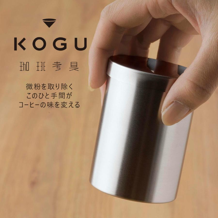 珈琲考具 パウダーコントロール 日本製 粉調整 コーヒーミル こだわり バリスタ 下村企販 KOGU スペシャルティコーヒー coffee コーヒー パウダー|shimomurakihan
