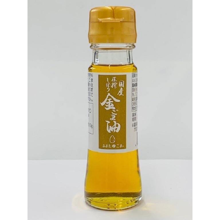 金ごま油 47g入り 宮崎県産ごま圧搾絞り|shimonouen