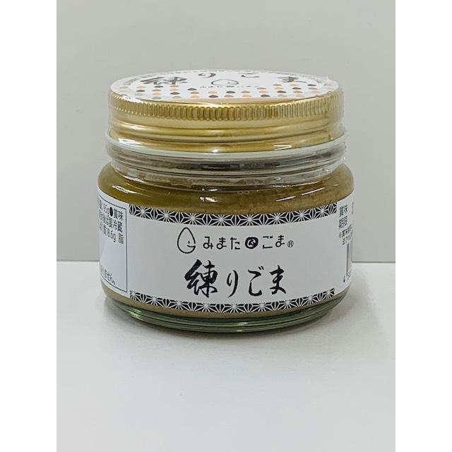練りごま(白)95g 宮崎県産ごま使用|shimonouen