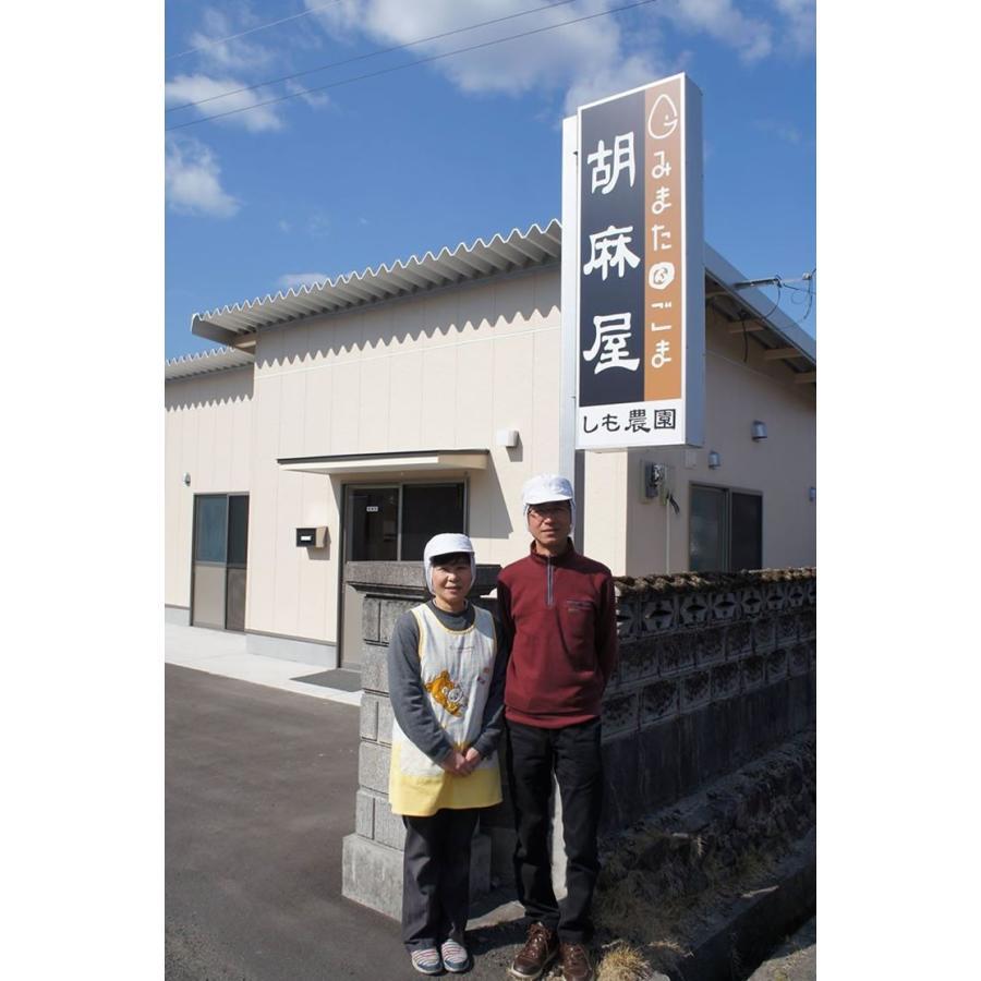 練りごま(白)95g 宮崎県産ごま使用|shimonouen|03