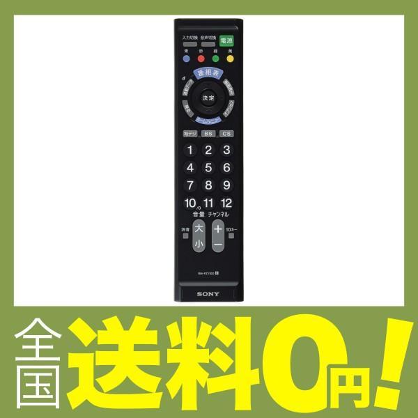 : RM-PZ110D B 地デジテレビ専用 ブラック ソニー SONY テレビリモコン RM-PZ110D