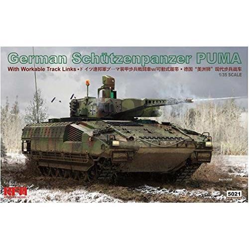 ライフィールドモデル 1/35 ドイツ陸軍 連邦軍 プーマ 装甲歩兵戦闘車 w/可動式履帯 プラモデル RFM5021