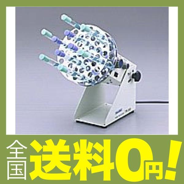 アズワン ローテータオプション試験管ホルダ18mm /1-5182-01