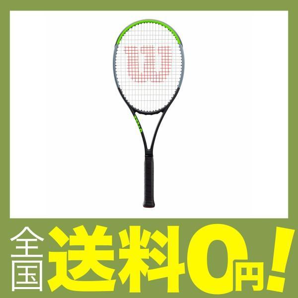 【通販激安】 Wilson(ウイルソン) 18×20 硬式 WR013711 テニスラケット BLADE 98 18×20 V7.0 (ブレード V7.0 18×20 V7.0 ) (フレームのみ) WR013711 グリップサ, もみじや家具:bb648f96 --- airmodconsu.dominiotemporario.com
