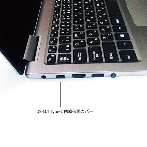 monofive USB3.1 Type-Cポート防塵保護カバー・キャップ(10個入り) シリコンタイプ MF-TYPEC-C10B shimoyana 03