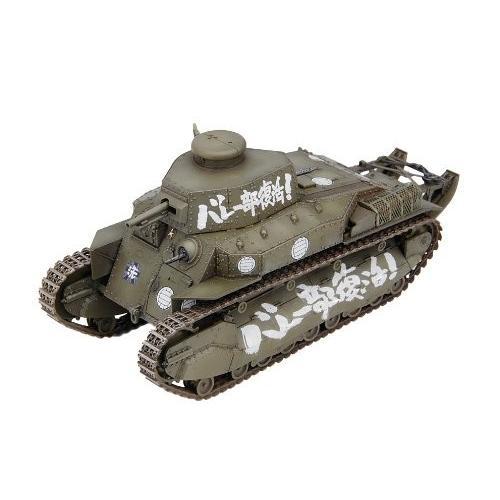 1/35『ガールズ & パンツァー』 八九式中戦車甲型|shimoyana