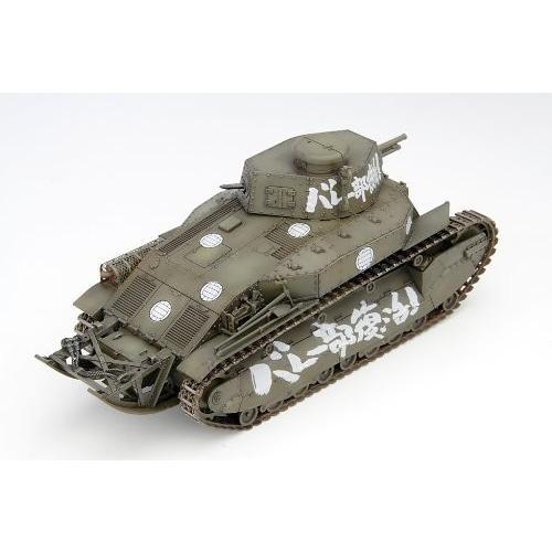 1/35『ガールズ & パンツァー』 八九式中戦車甲型|shimoyana|02