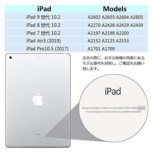 iPad 第9/8/7世代 キーボード ケース 2021/2020/2019 iPad 10.2 キーボード ケース ペンシル収納 Bluetooth キーボードカバ|shimoyana|02