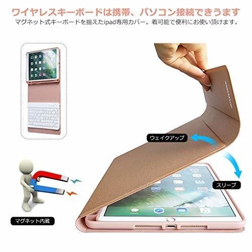 iPad 第9/8/7世代 キーボード ケース 2021/2020/2019 iPad 10.2 キーボード ケース ペンシル収納 Bluetooth キーボードカバ|shimoyana|03