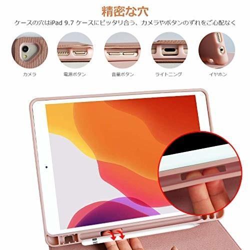 iPad 第9/8/7世代 キーボード ケース 2021/2020/2019 iPad 10.2 キーボード ケース ペンシル収納 Bluetooth キーボードカバ|shimoyana|04