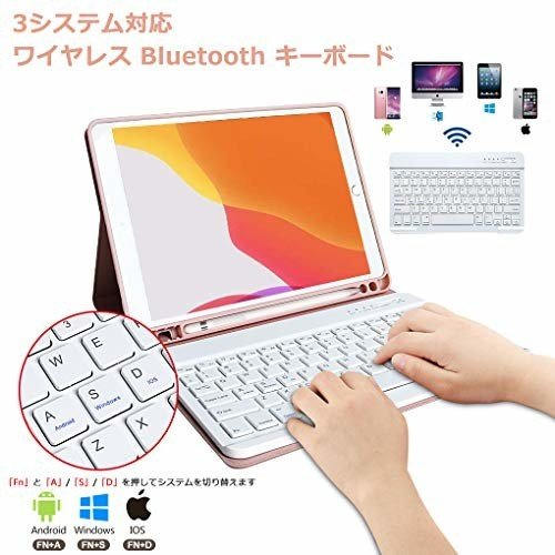 iPad 第9/8/7世代 キーボード ケース 2021/2020/2019 iPad 10.2 キーボード ケース ペンシル収納 Bluetooth キーボードカバ|shimoyana|05