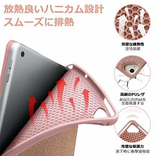 iPad 第9/8/7世代 キーボード ケース 2021/2020/2019 iPad 10.2 キーボード ケース ペンシル収納 Bluetooth キーボードカバ|shimoyana|06