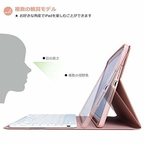 iPad 第9/8/7世代 キーボード ケース 2021/2020/2019 iPad 10.2 キーボード ケース ペンシル収納 Bluetooth キーボードカバ|shimoyana|07
