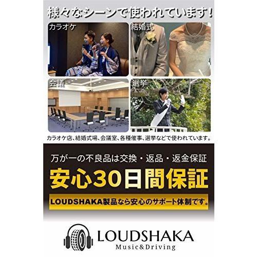 LOUDSHAKA マイクカバー 使い捨て  100個入 不織布 講演 カラオケ用 雑音防止 (ブラック)|shimoyana|06