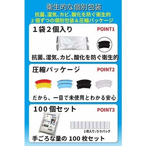 LOUDSHAKA マイクカバー 使い捨て  100個入 不織布 講演 カラオケ用 雑音防止 (ブラック)|shimoyana|07