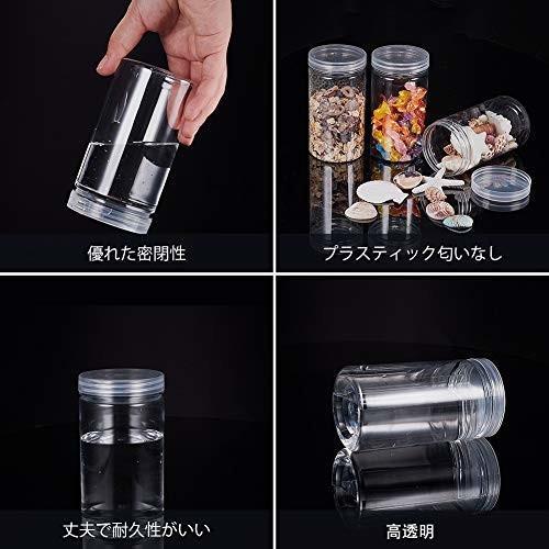 BENECREAT 9パック 300ml円柱プラスチック透明収納ボックス 小物収納ケース 蓋つき 円柱 ビーズ アクセサリー 小 shimoyana 05