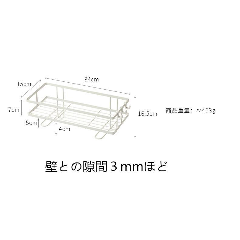 トイレ小物 棚 コーナーラック 簡単収納  浴室 ティッシュ収納 ラック スタンド おしゃれ 壁面 水切り設計 shin-8 07