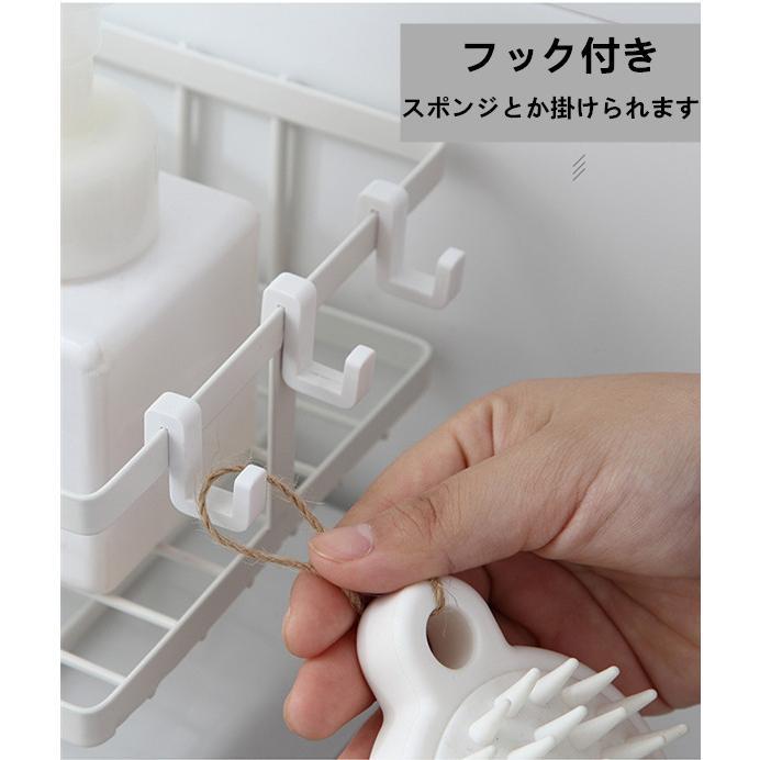 トイレ小物 棚 コーナーラック 簡単収納  浴室 ティッシュ収納 ラック スタンド おしゃれ 壁面 水切り設計 shin-8 10