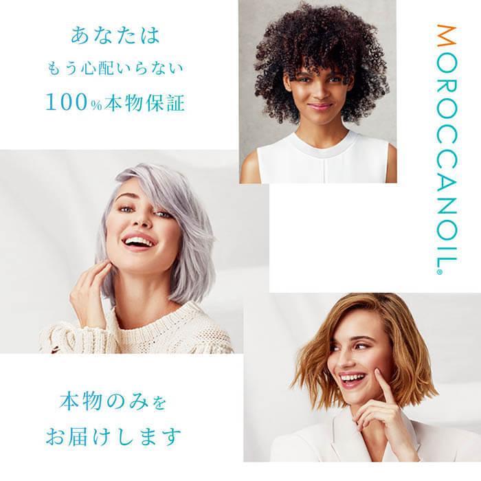 モロッカンオイル トリートメント 正規品 100mL ポンプ付き アルガンオイル 髪|shin-store|05