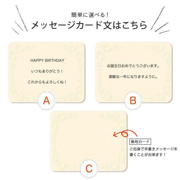 誕生日プレゼント 女性 男性 母 父 80代 70代 60代 生まれた日の新聞 ラミネート 加工 1940〜1960年生まれ shinbun20 08