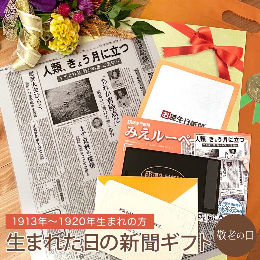 おばあちゃん 誕生 日 プレゼント 【楽天市場】おばあちゃん 誕生日プレゼントの通販