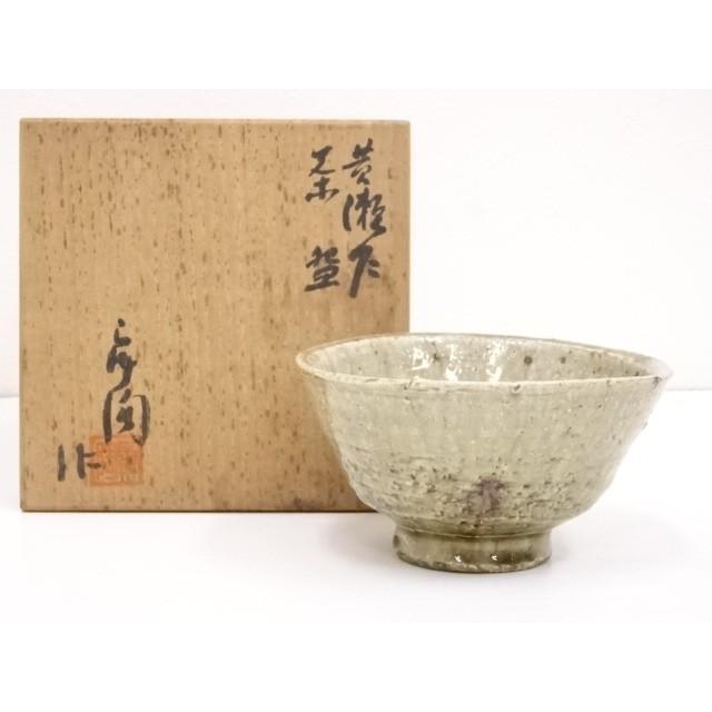 加藤舜陶造 黄瀬戸茶碗