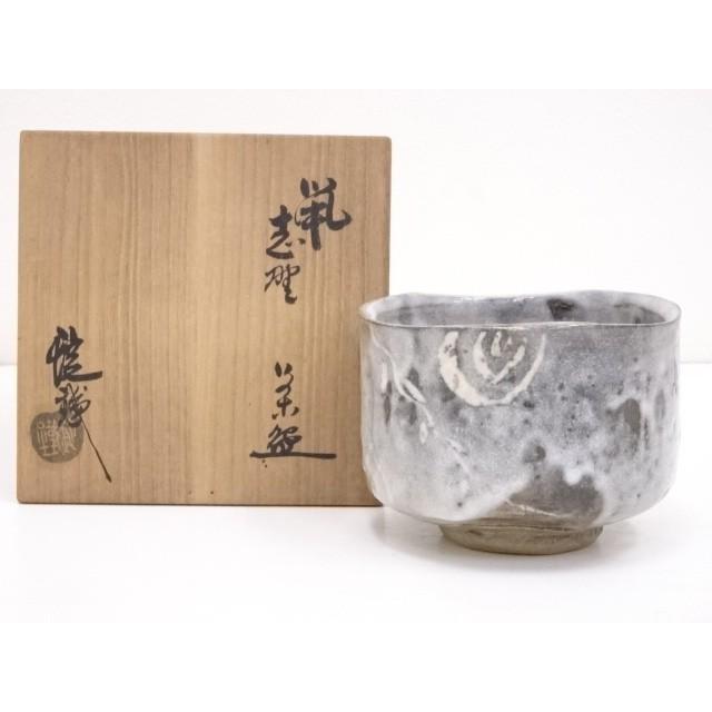 山口錠鐵造 鼠志野茶碗