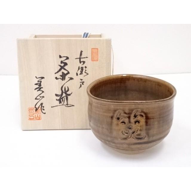 寺田美山造 古瀬戸茶碗