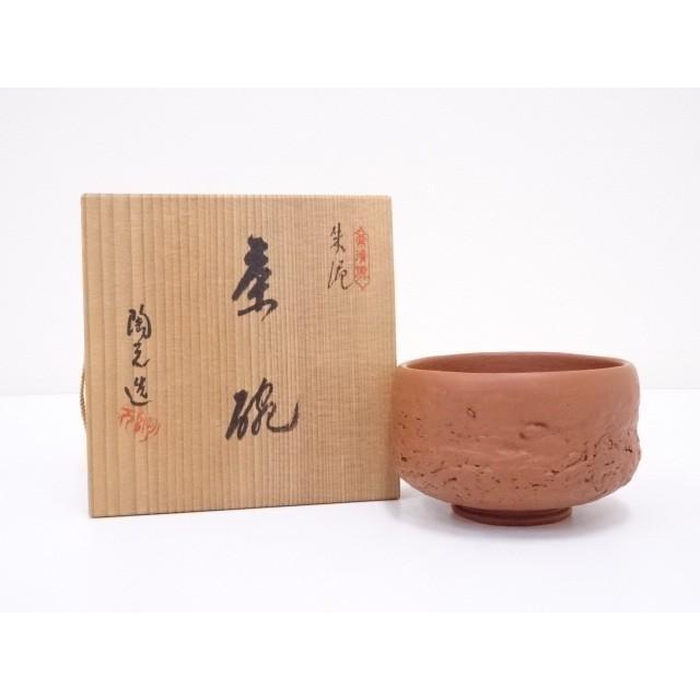 常滑焼 陶元造 朱泥茶碗