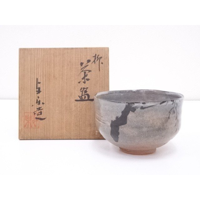 京焼 与楽造 柳文茶碗