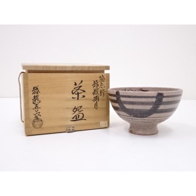勝龍寺窯造 絵志野猿猴捕月茶碗