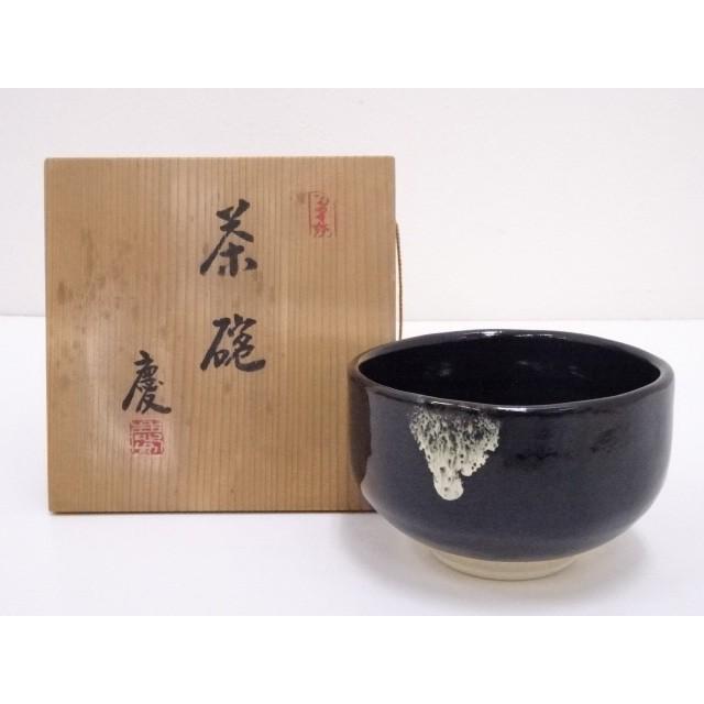 岩井慶造 黒釉茶碗