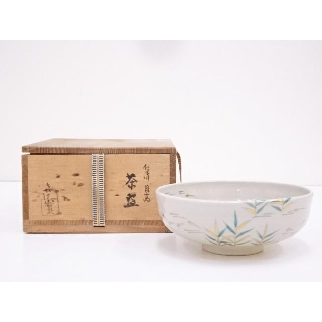京焼 喜泉造 仁清日高茶碗